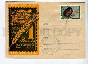 407975 USSR 1959 year Exhibition of collectors week of letter Barnaul Club COVER