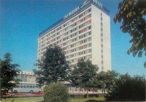 Postcard Belarus Minsk view