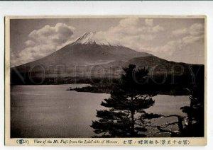 3082403 JAPAN View of Mt. Fuji from Lake side of Motosu Vintage