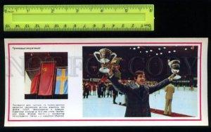 169029 Boris MIKHAILOV Soviet ice HOCKEY player Old Card