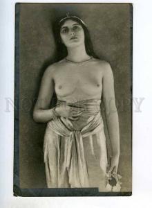 246557 HAREM Nude SLAVE Belly Dancer by NONNENBRUCH Vintage PC
