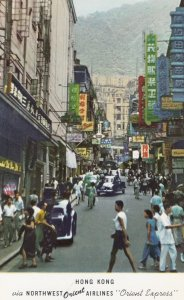 CHINA (Hong Kong) , 50-60s ; Street ; NORTHWEST AIRLINES