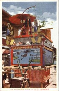 Kyoto Japan Gion Society Parade Float Old Postcard #13