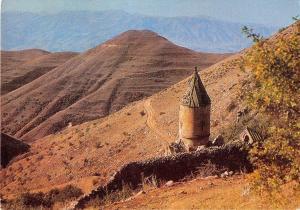 B63135 Armyanskaya Armenia