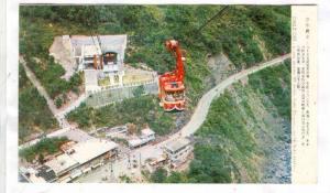 Cable Car, runs over Wuali Waterfall, Fuxing, Taoyuan County, Taiwan, 40-60s