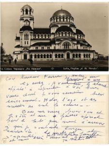CPA SOFIA l'Eglis st. Al. Nevsky. BULGARIA (402666)
