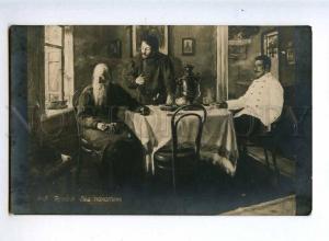215460 RUSSIA Type SAMOVAR Family by YAROVOY Vintage postcard
