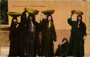 CPA AK Types de femmes Arabes du Village EGYPT (823342)