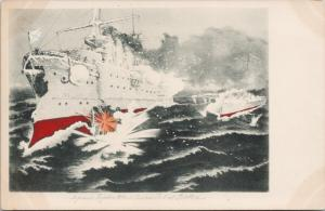 Japanese Torpedos Attack Russian Fleet at Port Arthur Russo War Postcard E41