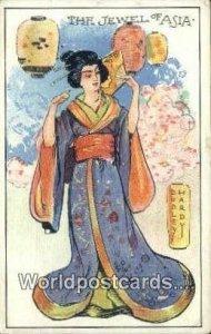 Jewel of Asia Japan Unused