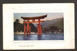 View of Itsukushima Shrine AKI JAPAN Postcard PC