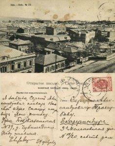 russia, UFA Уфа, Partial View (1910s) Postcard