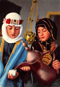 Jordan Old Vintage Antique Post Card Arabian Coffee Unused