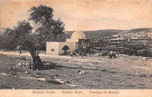Rachel's Tomb Israel Unused