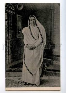 236289 INDIA AMBALA native girl Vintage photo Dhur postcard