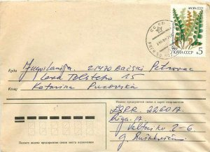Russia Russia Entier Postal Stationery Flowers