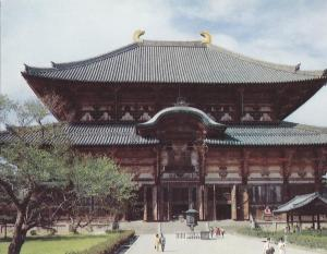 Postal 61560 : Daibutsuden of Todaiji Temple Nara