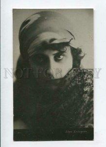 3086842 HOLODNAYA Russia MOVIE Star as Gipsy PHOTO vintage
