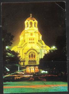 1986 Bulgaria, Sofia, Alexandra Novski monument, mailed