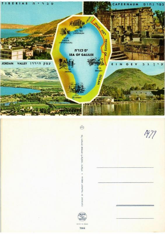CPM AK Israel - Sea of Galilée - City Scenes - Landscapes (771769)