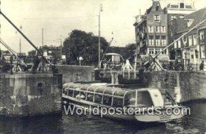 Sluisje Lock Amsterdam Netherlands Unused