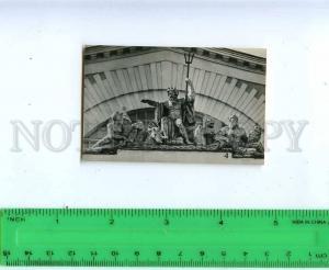 188482 USSR LENINGRAD Vasilievsky Island old photo card