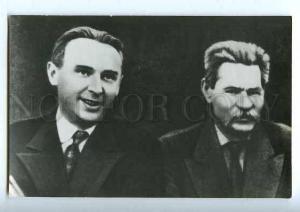 128737 FEDIN Russian Soviet WRITER Poet & GORKY Old PC