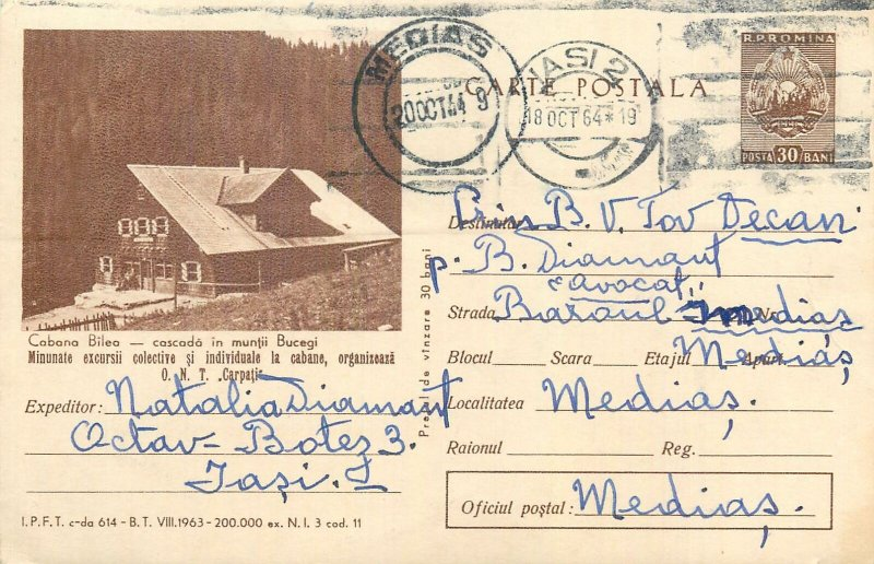Romania postal stationery Balea cottage