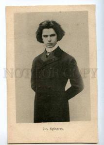 236081 Jan KUBELIK Czech violinist ADVERTISING DIDERIKHS PIANO