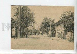 3186430 ASHGABAT TURKMENISTAN Libnehta street Vintage GIZ #6