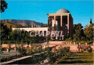 Postcard Modern Shiraz Saadiyya