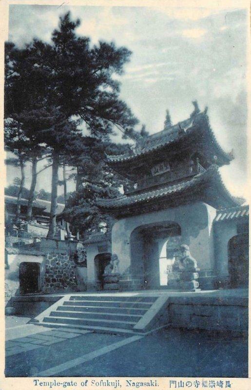 Temple-gate of Sofukuji, Nagasaki, Japan Zen Buddhist c1910s Vintage Postcard