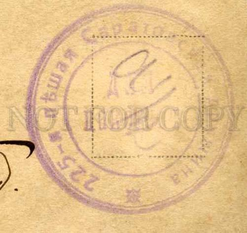 023653 Lovers w/ ARABIAN HORSE. Vintage Tinted Photo