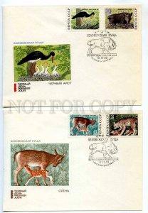 280196 USSR 1969 year set of FDC Kolganov Belovezhskaya Pushcha animals