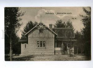 223156 FINLAND Punkaharju forester house #32 old postcard