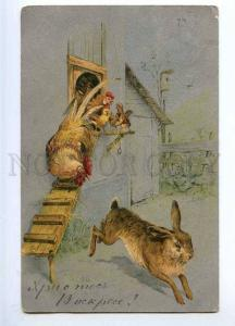 189561 EASTER Rabbit Rooster Vintage LITHO Russian postcard