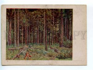 249885 Russia Vasnetsov in forest Vintage Mosoblit postcard