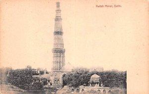 Kutab Minar Delhi India Unused