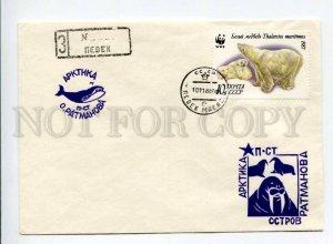412168 USSR 1988 Arctic Polar station island Ratmanova Pevek Magadan district