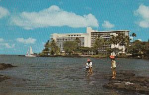 Hawaii Hilo Bay Naniloa Surf Hotel