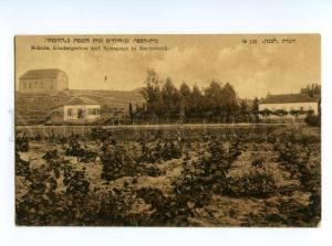 132918 PALESTINE Jewish Synagoge in Rechoboth Vintage russian