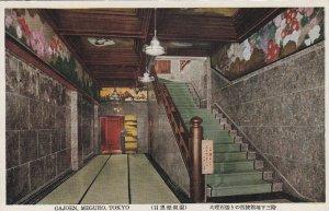 TOKYO , Japan , 00-10s ; Gajoen , Meguro