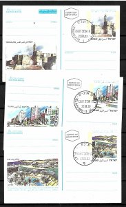 ISRAEL STAMPS. SET COMPLETE OF POSTCARDS TOURISM. CITIES PART 1. 1993