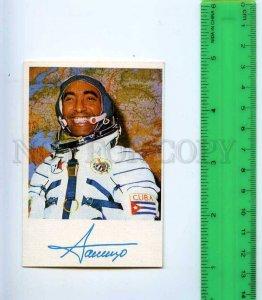 254356 CUBA SPACE cosmonaut 1983 year Pocket CALENDAR