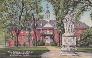 Wren Building Of The College Of William And Mary Williamsburg Virginia