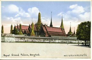 siam thailand, BANGKOK, Royal Grand Palace (1930s) Postcard