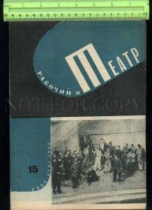 230711 Worker & Theatre USSR MAGAZINE 1934 #15 AVANT-GARDE