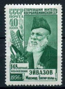 504535 USSR 1956 year oldest man of Azerbaijan Mahmoud Eyvazov