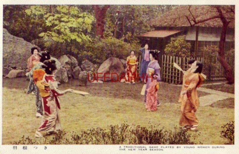 TRADITIONAL GAME PLAYED BY YOUNG WOMEN (in kimonos) DURING NEW YEAR SEASON