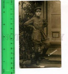 256129 MAKSIMOV Russian DRAMA & Silent MOVIE Actor ROLE old